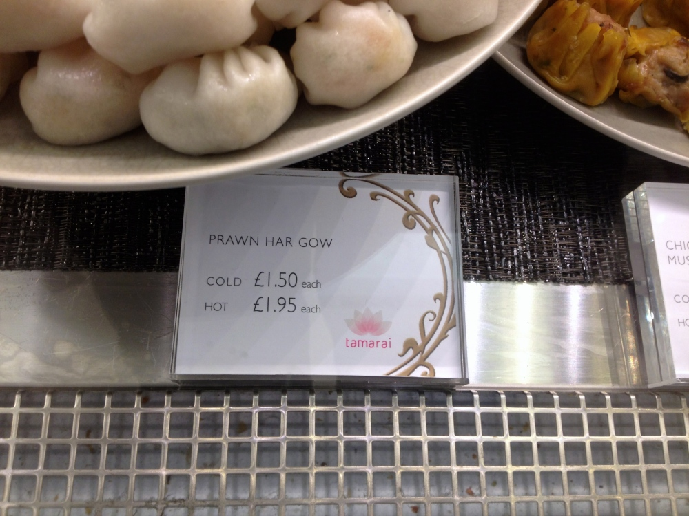 My favorite dim sum of all time the Har Gow. This one is about four times the price of what I usually pay for them... but it's Harrods so I guess that's expected right?